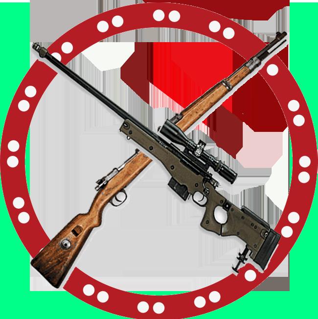 اسلحة ببجي وصفاتها