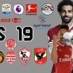 تحميل لعبة fts 2020 الفرق العربيه للاندرويد الاصدار الجديد جدا