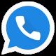 تحميل تطبيق واتس اب بلس الازرق الجديد اخر تحديث 2020