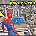 تحميل لعبة spider man amazing 2 للاندرويد باللغه العربيه