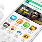 تحميل تطبيق TutuApp الارنب الصيني للأندرويد